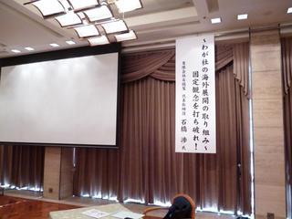 2013.3.14鹿児島.jpg