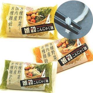 麺3種類.jpg