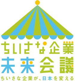 logo_miraikaigi_Medium.jpg